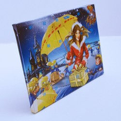 Promotional Advent Calendar-A5